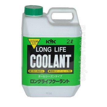 52-004 - Антифриз KYK концентрат зелёный   2 литра