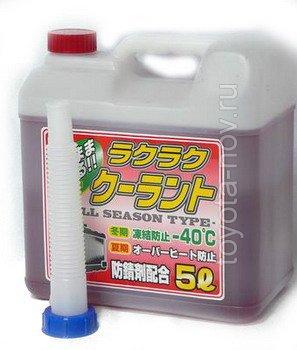55-005 - Антифриз KYK готовый -40C красный  5 литров