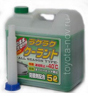 55-006 - Антифриз KYK готовый -40C зелёный  5 литров