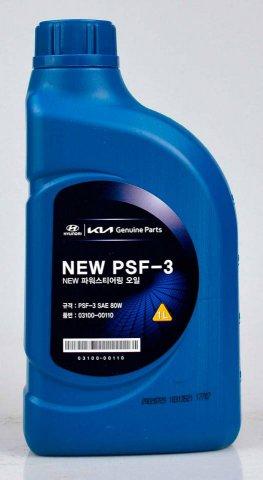 03100-00110 - Жидкость для гидроусилителя HYUNDAI PSF-3 NEW - 1 литр (светло-коричневая)
