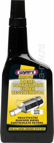 W28393 - WYNNS DPF Regenerator - Дизельная присадка для очистки и регенерации сажевого фильтра - 0,5 литра