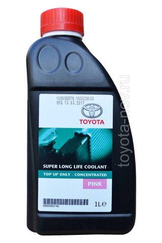 08889-80140 - Антифриз Super LLC концентрат Tоуота 1 литр - розовый - (ВНИМАТЕЛЬНО смотри номер)