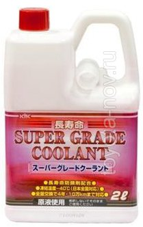 52-091 - Антифриз KYK готовый -40C Super LLC розовый (лиловый) - 2 литра