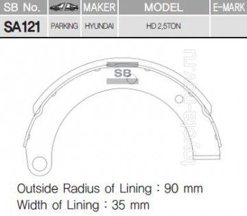 SA121 - Тормозные колодки ручника Hyundai HD (2010-)