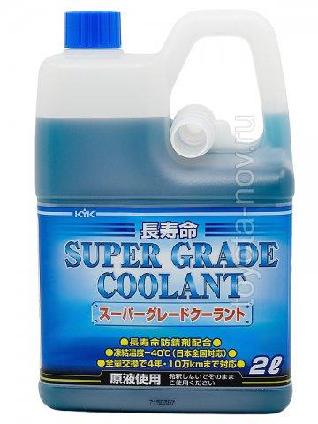 52-092 - Антифриз KYK готовый -40C Super LLC синий (бирюзовый) - 2 литра