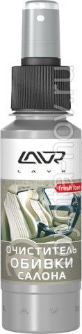 LN1446 - Для обивки салона Очиститель LAVR Cover Cleaner Fresh Foam - 120 мл