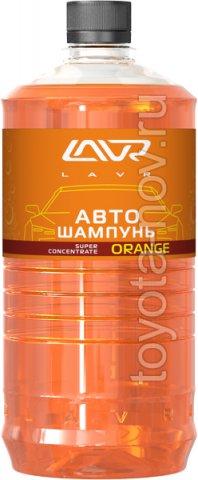 LN2297 - Автошампунь концентртат LAVR Auto Shampoo Super Concentrate Orange - 1 л