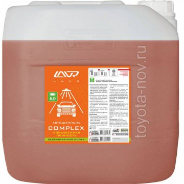 LN2324 - Автошампунь для бесконтактной мойки Complex Повышенная пенность - 23,5 кг (высокая моющая активность)