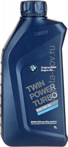 83212365930 - Масло моторное BMW  5W30 TwinPower Turbo Longlife-01 - 1 литр EU Германия