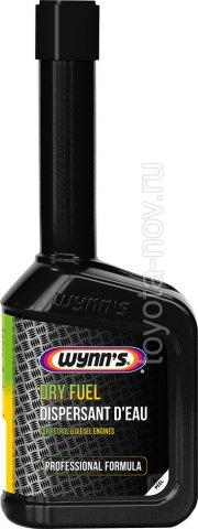 W71851 - WYNNS Dry Fuel - Дизельная и бензиновая присадка - осушитель топлива - 0,325 литра