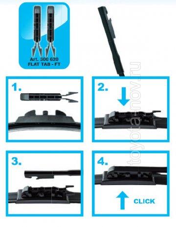 300620 - Адаптер-переходник  для щеток с защелкой FLAT TAB (2шт)