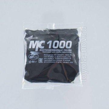 1115 - Восстанавливающая смазка МС 1000, 50г стик-пакеты на топере (4607012402530)