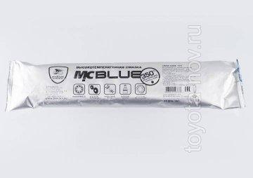 1312 - Высокотемпературная комплексная литиевая смазка MC 1510 BLUE, 400г стик-пакет (4607012403377)