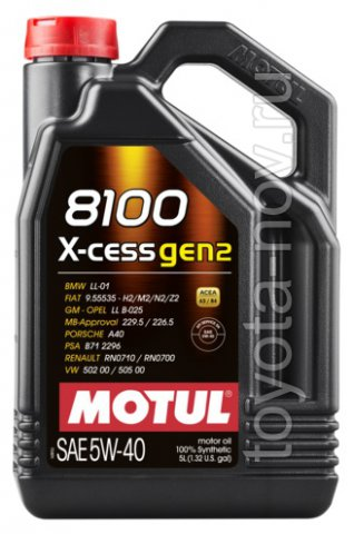 109355 - АКЦИЯ!!! Масло моторное 8100 X-CESS GEN2 5W40 - 5 литров по цене 4-х  (BMW LL-01 ; MB-Approval 229.5 / 226.5 ; Porsche A40 ; Renault RN0700 - RN0710 ; VW 502 00 - 505 00; GM-Opel LL B-025 (Diesel) ; FIAT 9.55535-H2 /M2/N2 ; PSA B71 2296)