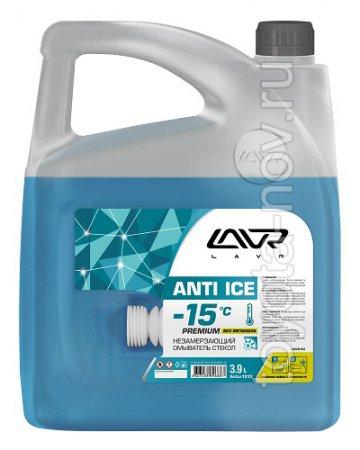 LN1313 - Жидкость омывателя стекла ЗИМНЯЯ LAVR Anti Ice Premium -15°С 3.9 литра