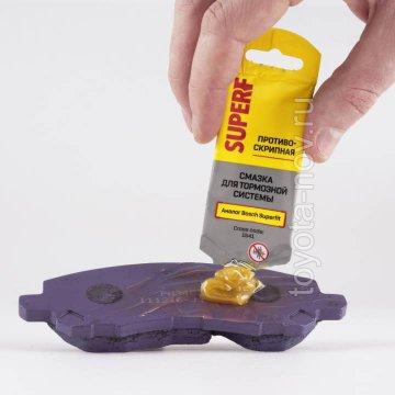 1541 - Смазка для тормозной системы SuperF, 5г стик-пакет