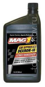 MAG64092 - Масло трансмиссионное для АКПП MAG1 Full Synthetic ATF DEXRON VI / MERCON LV -1 литр США ( Low-Viscosity Multi-Vehicle ATF)