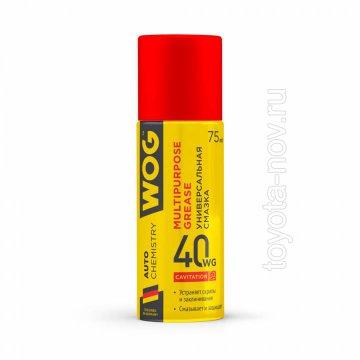 WGC0304 - Многофункциональная кавитационная смазка WG-40+ WOG, 75 мл