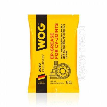 WGС0600 - Противозадирная металлоплакирующая комплексная литиевая смазка для высоконагруженных узлов (ШРУС) WOG, 80 гр