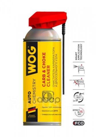 WGC0340 - Очиститель карбюратора и дроссельной заслонки с профессиональным распылителем 2 в 1 WOG - 520ml