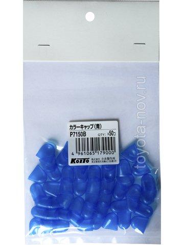 P7150B - Колпачек лампы T10 голубой